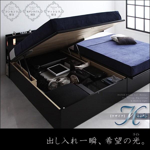ガス圧式跳ね上げ収納ベッド「 Kezia(ケザイア)」