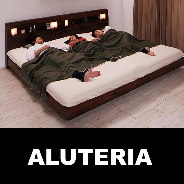ALUTERIA-アルテリア