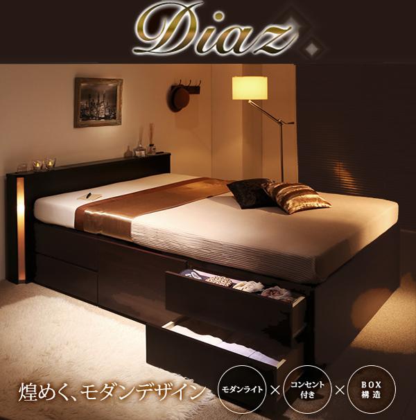 モダンライト・コンセント付きチェストベッド【Diaz】ディアス