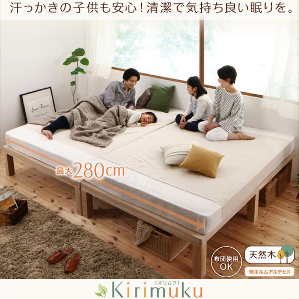 すのこベッド 【フレームのみ】フレームカラー:ナチュラル 総桐すのこベッド Kirimuku キリムク