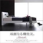 敷き布団も使える美しい脚付きベッド「アラモード」
