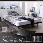デザインボードベッド Stone hold ストーンホルド