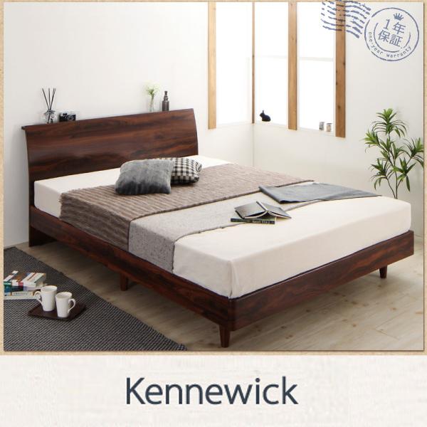 棚・コンセント付すのこベッド Kennewick ケニウック