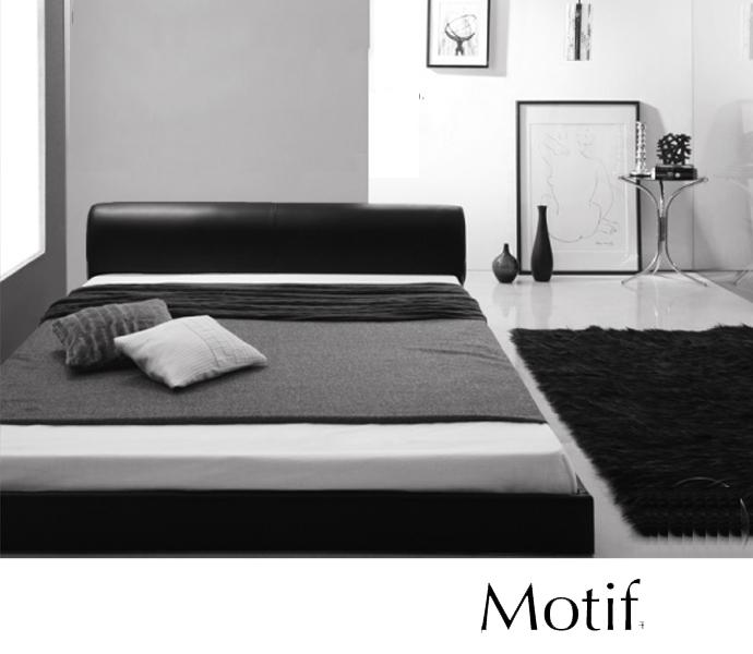フロアベッド【Motif】モティフ