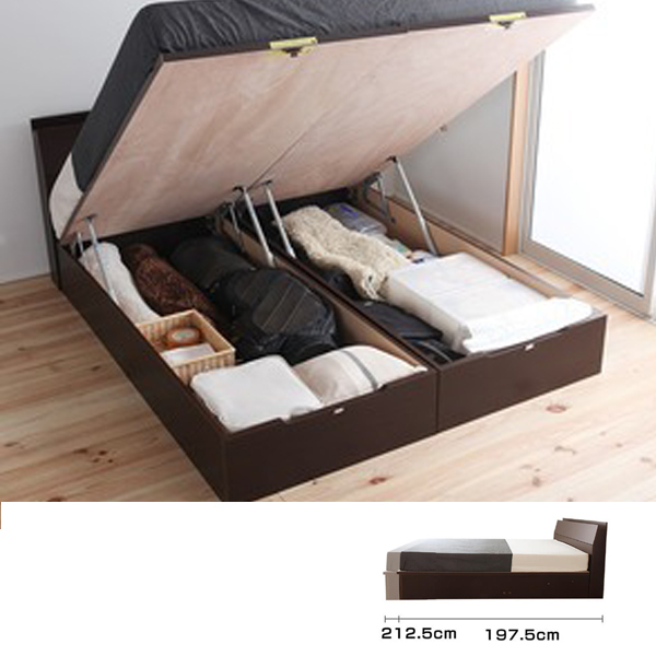 ガス圧 跳ね上げ式大収納ベッド