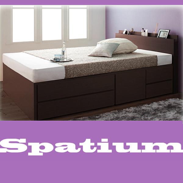 大収納ベッドSpatium