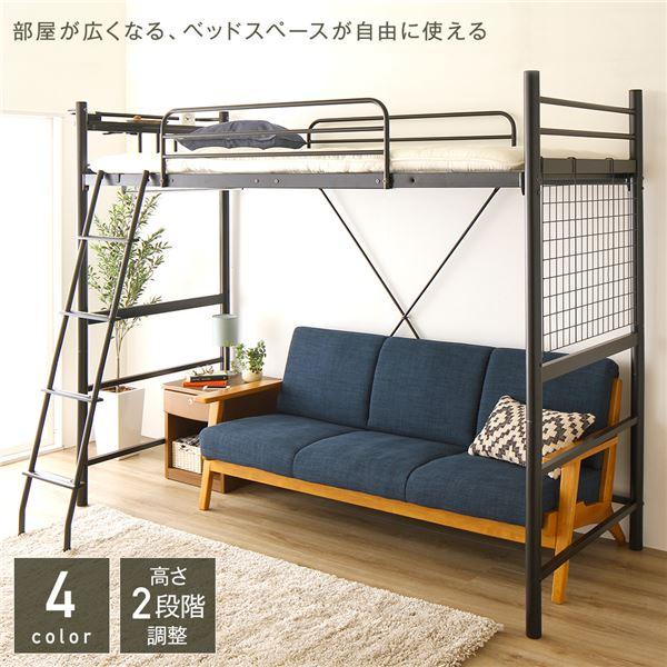 極太パイプ 2段階高さ調整可能 コンセント付き 頑丈ロフトベッド (高さ 180cm or 110cm )