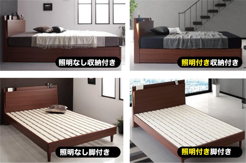スリムデザインすのこベッド【slim&sharp】スリムアンドシャープシリーズ4タイプ