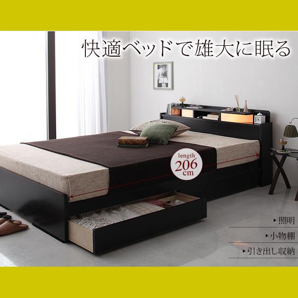棚・照明・収納ベッド【Roi-long】ロイ・ロング