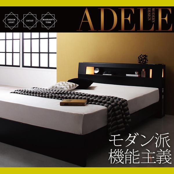 パネルベッド【ADELE】アデル