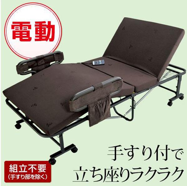 高床式高反発電動ベッド(折りたたみベッド) 【シングルサイズ】 手すり/キャスター付き 【完成品】