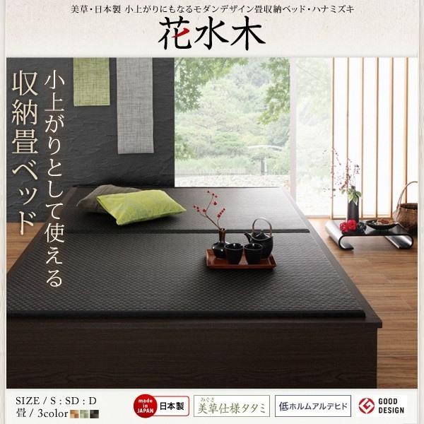 和モダン「グッドデザイン賞美草」花水木(ハナミズキ)