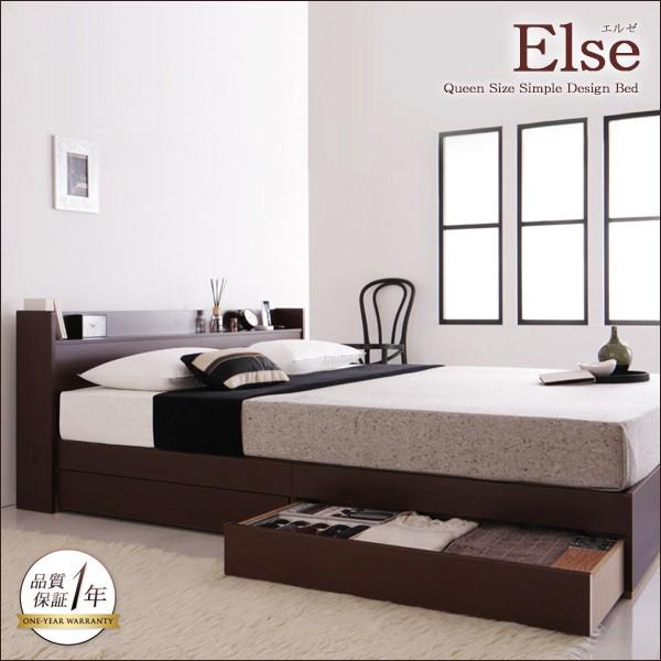 収納ベッド Else エルゼ