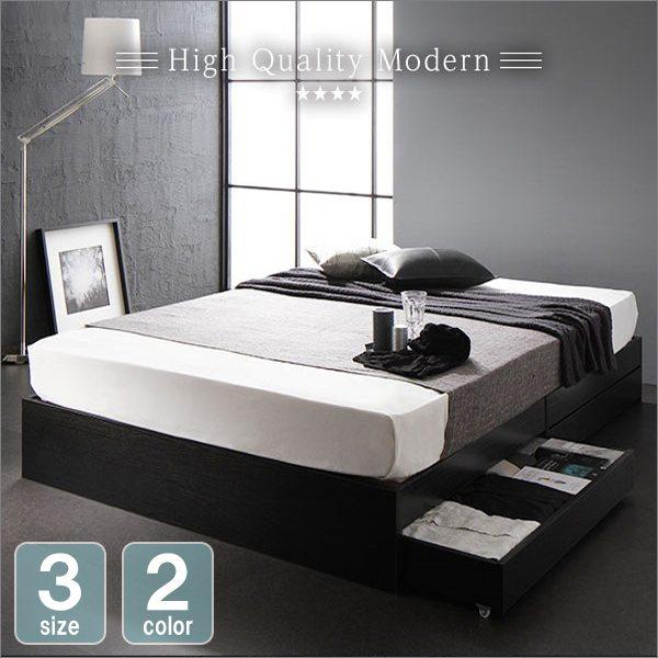 モダンシンプル収納ベッド