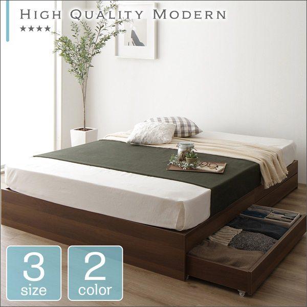 ベッド 収納付き 引き出し付き 木製 省スペース コンパクト ヘッドレス シンプル モダン ナチュラル