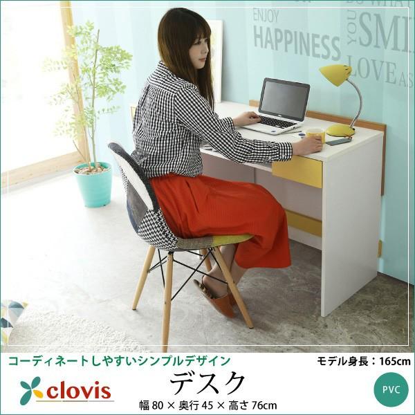 コンパクトで場所を取らない収納付きデスク「clovis(クロヴィス) デスク」
