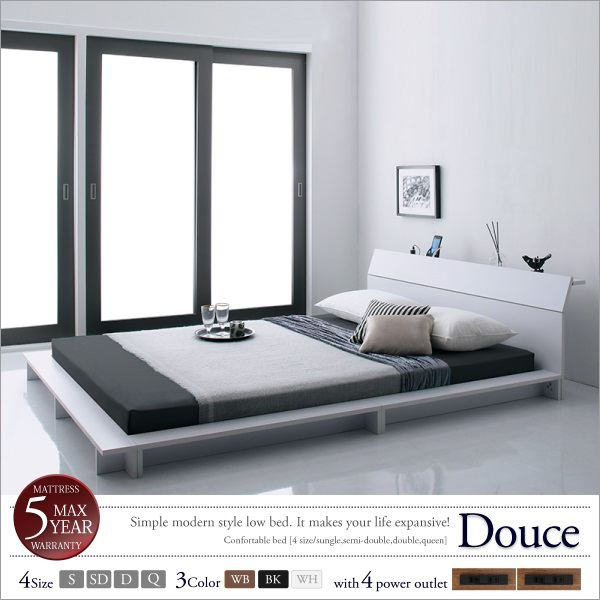 スマートな棚・4口コンセント付きデザインフロアローベッド 「Douce(デュース)」