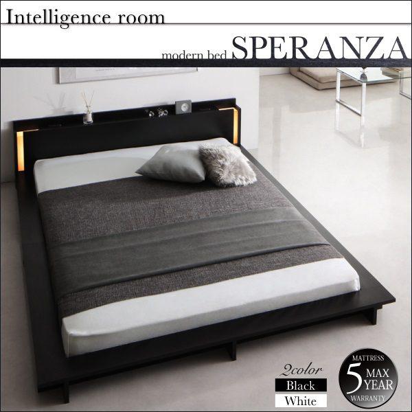 棚・コンセント付きデザインフロアローベッド 「SPERANZA(スペランツァ)」