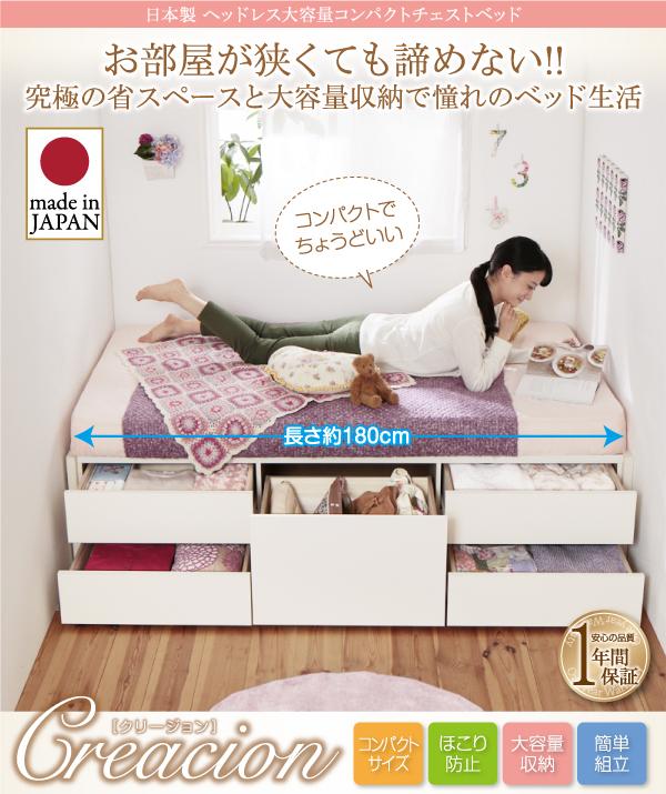 SSサイズベッド