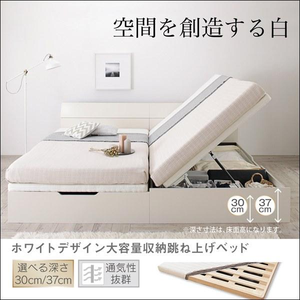 ホワイトデザイン大容量収納跳ね上げベッド WEISEL ヴァイゼル