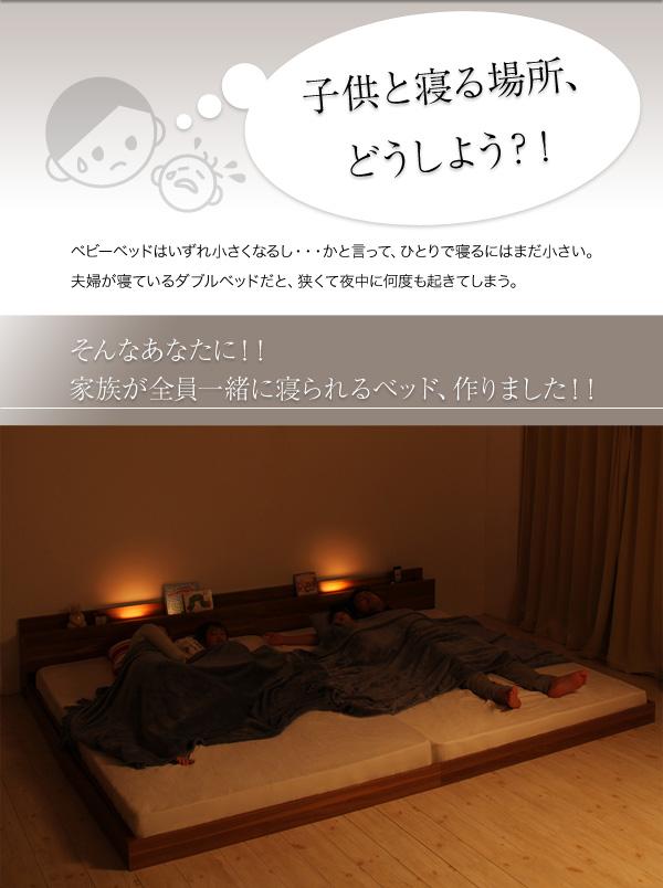 連結ベッド