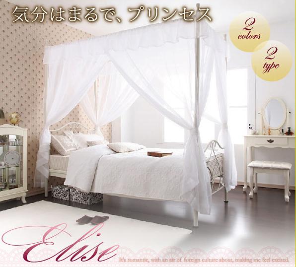 https://martone.jp/bed/elise-2/