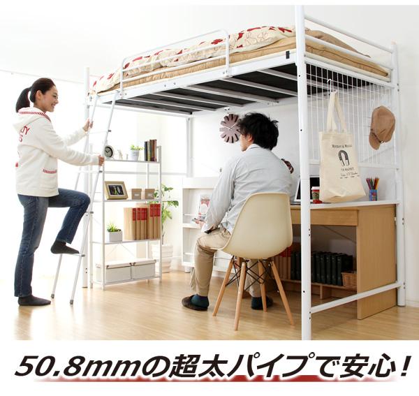 ロフトベッド/システムベッド 高さ調整可 『ORCHID』 極太パイプ ハシゴ/ストッパー付き
