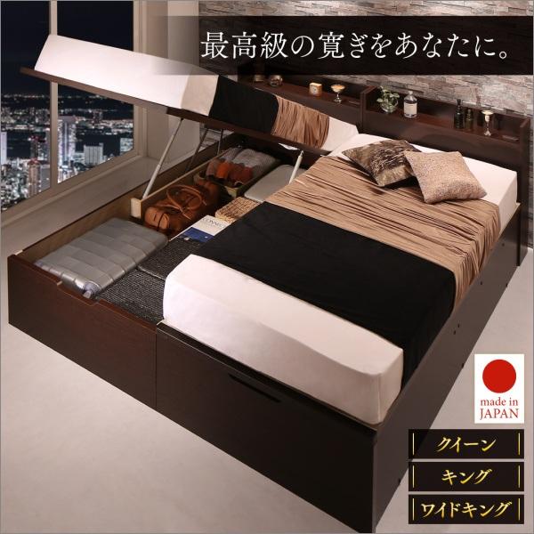 棚・コンセント付き国産大型サイズ跳ね上げ収納ベッド Jada ジェイダ
