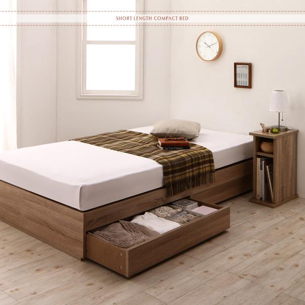 コンパクト収納ベッド
