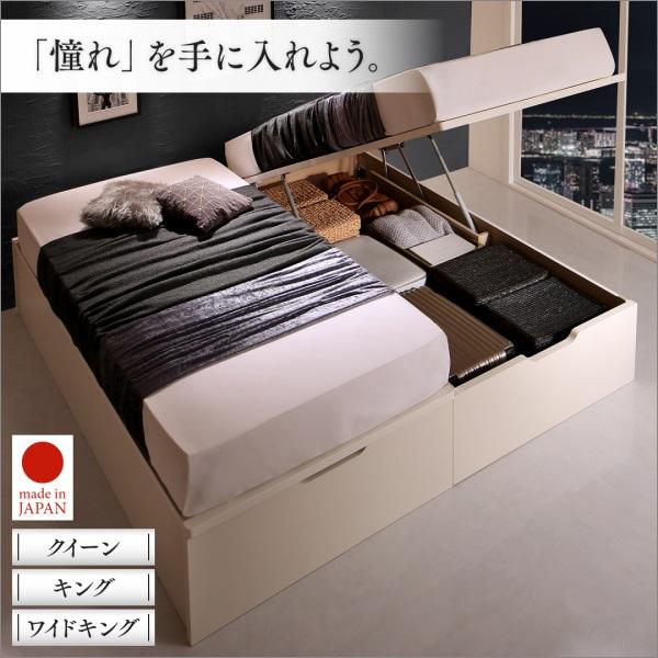 狭いお部屋でも使える国産大型サイズ跳ね上げ収納ベッド Cervin セルヴァン