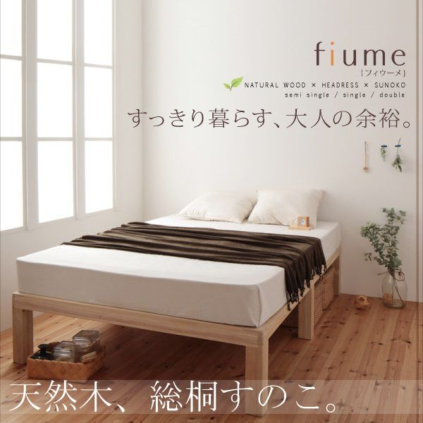fiume(フィウーメ)