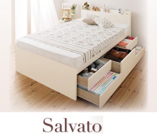 国産 棚・コンセント付きすのこチェストベッド「Salvato (サルバト)」