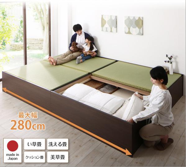 畳ベッドのセミダブル
