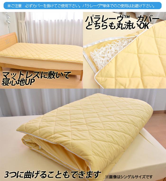 寝返りしやすい敷き布団