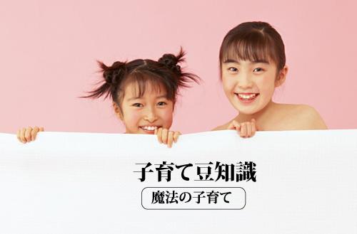 やさしいジョイントマット人気通販ショップMARTONE~子育て豆知識