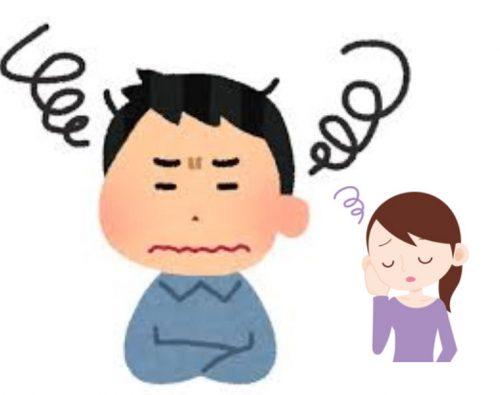 こじれる人間関係〜ラケット