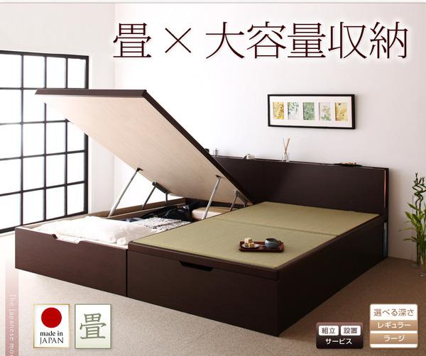 大収納シングル畳ベッド