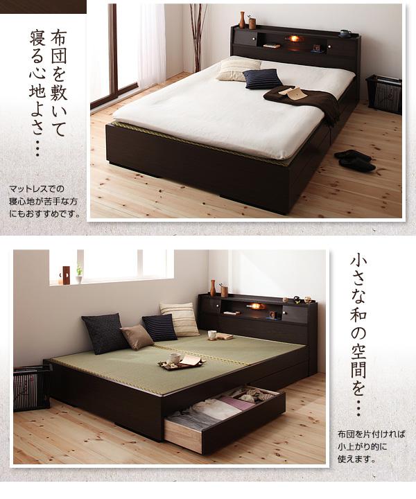 大収納畳ベッドで和空間