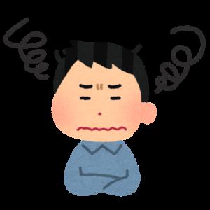キラーストレス