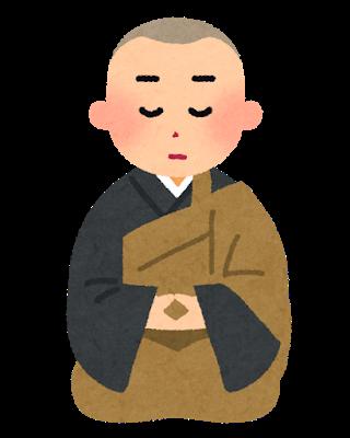 仏道の教え