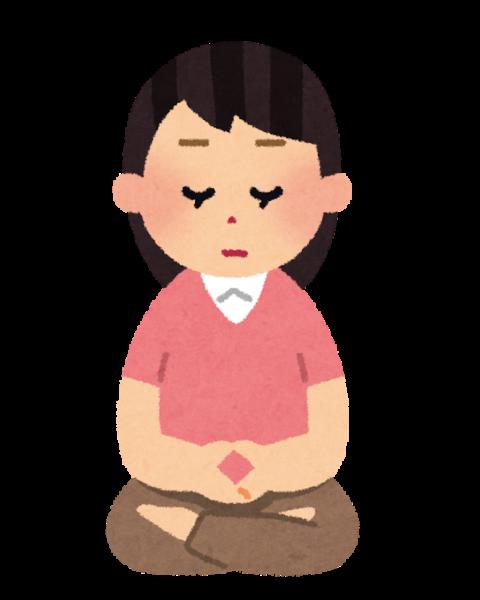 瞑想(いまこの瞬間に集中する)