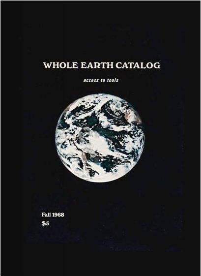 全地球カタログ