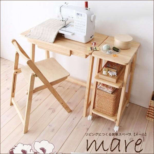 【ホームオフィス】リビングにつくるSOHO・家事スペース「mare(メール )」デスク